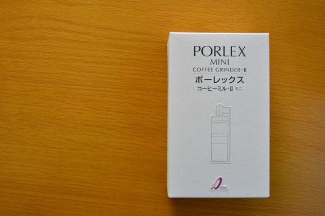 ポーレックス コーヒーミルミニ Ⅱ パッケージ