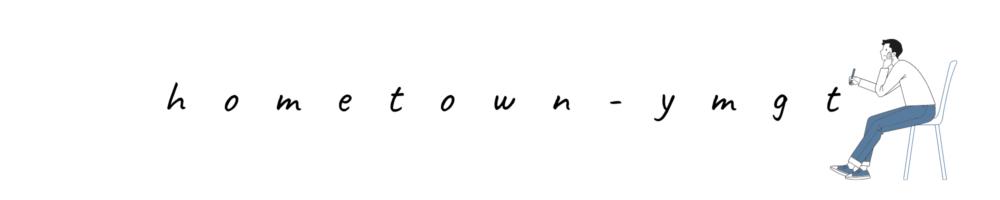 hometown-ymgt